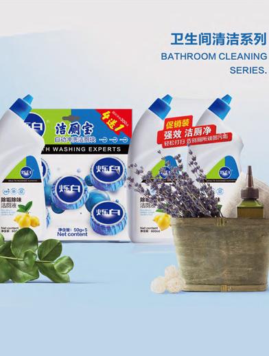 Bathroom & toilet cleaning series