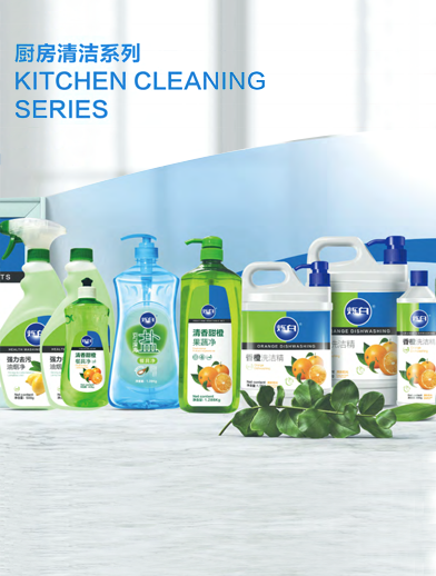 Kitchen cleaning series
