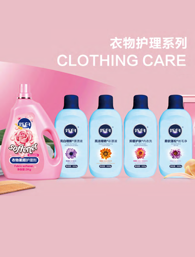 Clothing care detergent