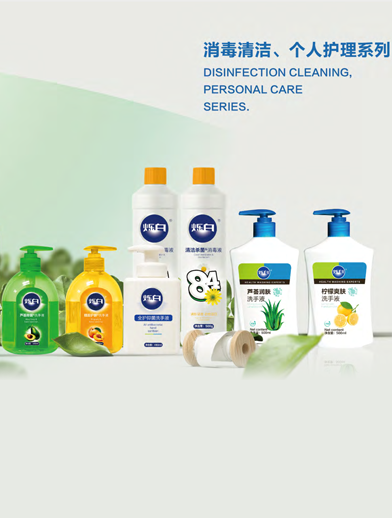 Personal care disinfection cleaning